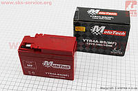 "Аккумулятор ""таблетка-Honda"" YTR4A-BS (L113*W49*H85mm), 2019"