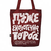 "Сумка из саржи ""Дуже екологічна торба"""
