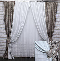 Комбинированные (1,5х2,80) шторы из ткани блекаут.  Код 014дк(409-386) 10-090, фото 1