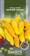 Семена желтого горького перца Горячий Лимон 5 семян, SeedEra, Высокоурожайный сорт для приготовления приправ