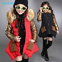 Куртки, жилетки для девочек