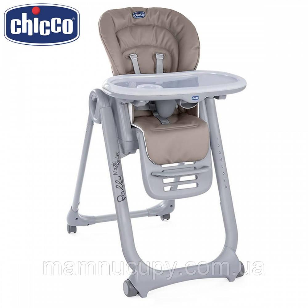Детский стульчик для кормления Chicco - Polly Magic Relaх (79502.85) Cocoa