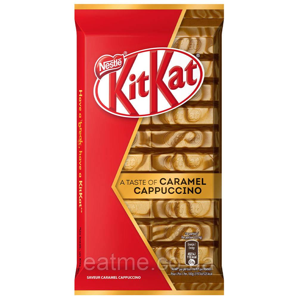 Шоколад Nestle KitKat Senses Caramel Cappuccino