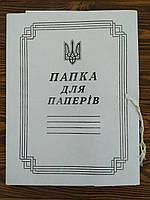 Папка картонная для бумаг на завязке, А4