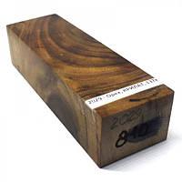 Стабилизированная древесина брусок Орех КРИЛАТ 137х44х34