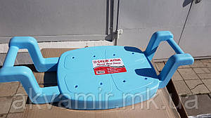 Сиденье на ванную раздвижное (голубой пластик) Турция