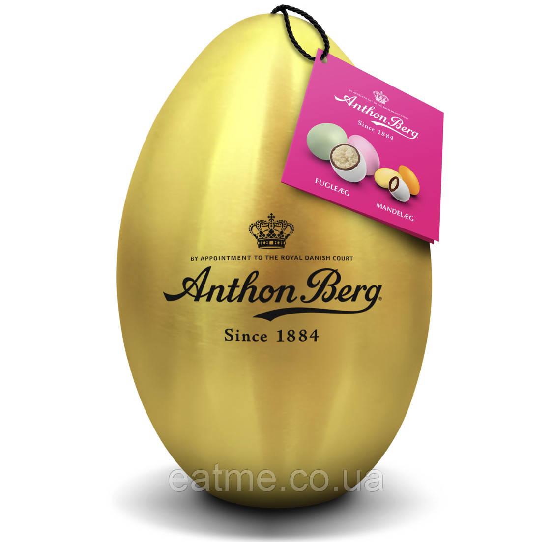 Anthon Berg Easter Egg Золотое