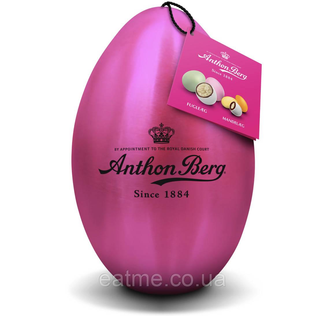 Anthon Berg Easter Egg Розовое