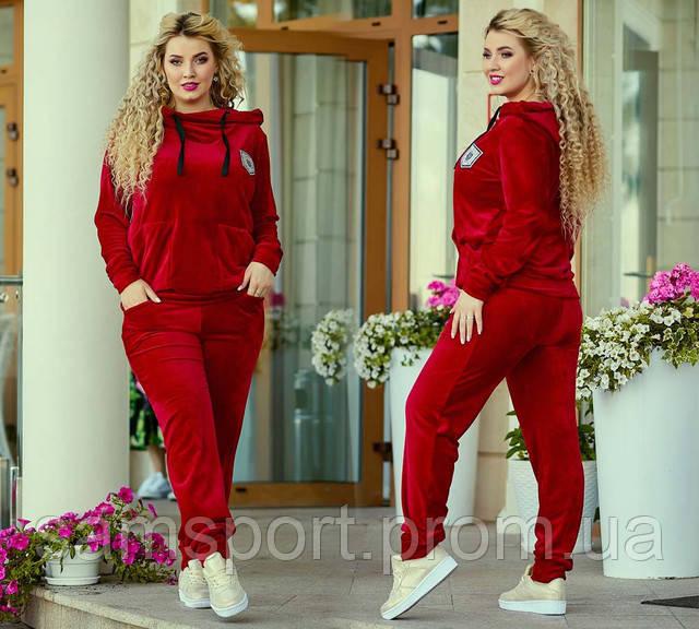 Велюровый красный женский костюм Plus Size оптом от производителя, фото, цена, купить, оптом.