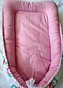 Кокон для новорожденных Совушки, фото 5