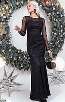 Женское длинное вечернее платье