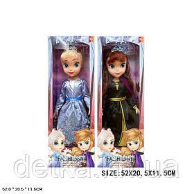 Лялька 52см 806 Холодне серце муз .світло 2 види