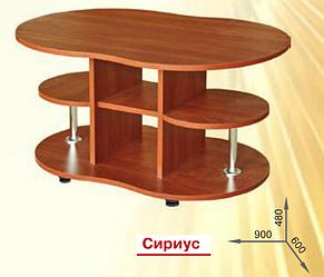 Стол журнальный Сириус Пехотин