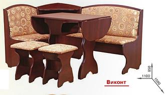 Кухонный уголок Виконт с раскладным столом и табуретами