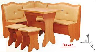 Кухонный уголок Герцог с раскладным столом и 2 табурета