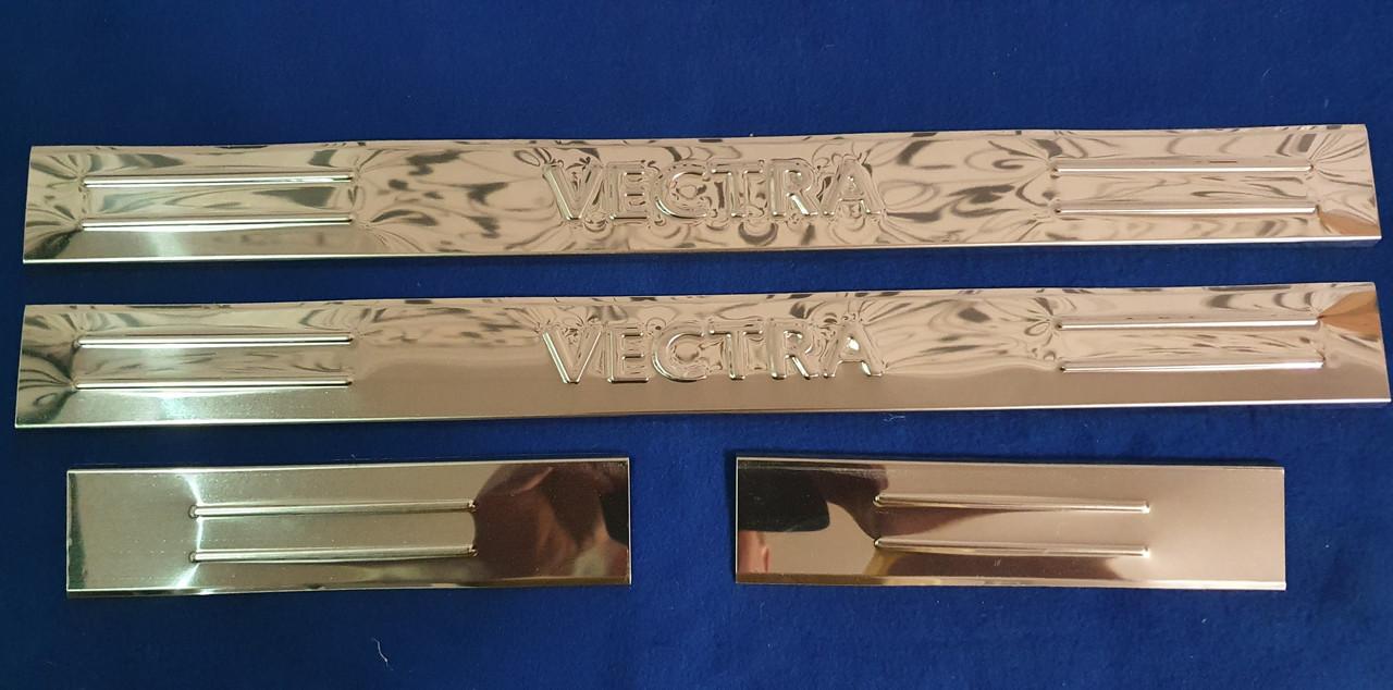 Накладки на пороги opel vectra