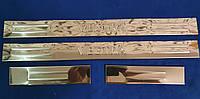 Накладки на пороги opel vectra, фото 1