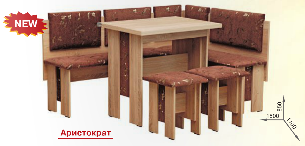 "Кухонный уголок ""Аристократ""  Пехотин"