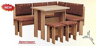 Кухонный уголок Аристократ: раскладной стол,два табурета