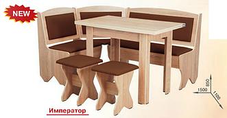 Кухонный уголок Император с раскладным столом и табуретами