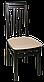 Стул деревянный Бремен Н  Мелитополь мебель, фото 2