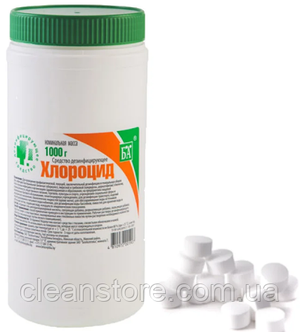 Хлороцид, хлорний дезінфікуючий засіб таблетованій, 0,8 кг, фото 2