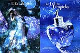 Оригинал Lolita Lempicka 100 ml edp Духи Лолита Лемпика (пьянящий, сексуальный, таинственный), фото 7