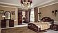 Спальня Мартіна 3Д (Радика Махонь) MiroMark, фото 2