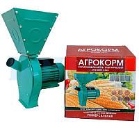 Зернодробилка Агрокорм ДКЗ-2800 (2,8 кВт, 220 В, 200 кг в час)