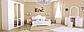 Спальня Футура 3Д (Глянец Белый) Миромарк, фото 3