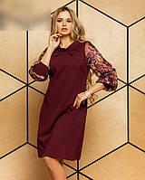 Женское нарядное платье трапеция, большого размера, шикарный рукав, р. 46,48,50,52,54,56 бордо (2016) сукня