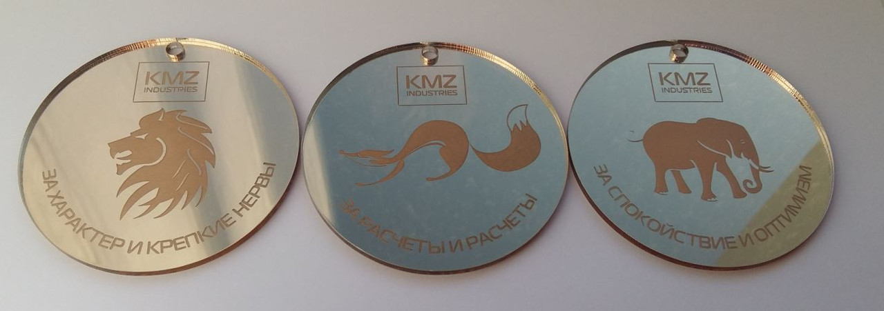 Корпоративные медали с приколами под заказ