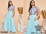 Вечернее женское платье в пол Размер: 42-44,44-46,48-50,52-54, фото 2