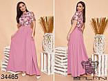 Вечернее женское платье в пол Размер: 42-44,44-46,48-50,52-54, фото 3