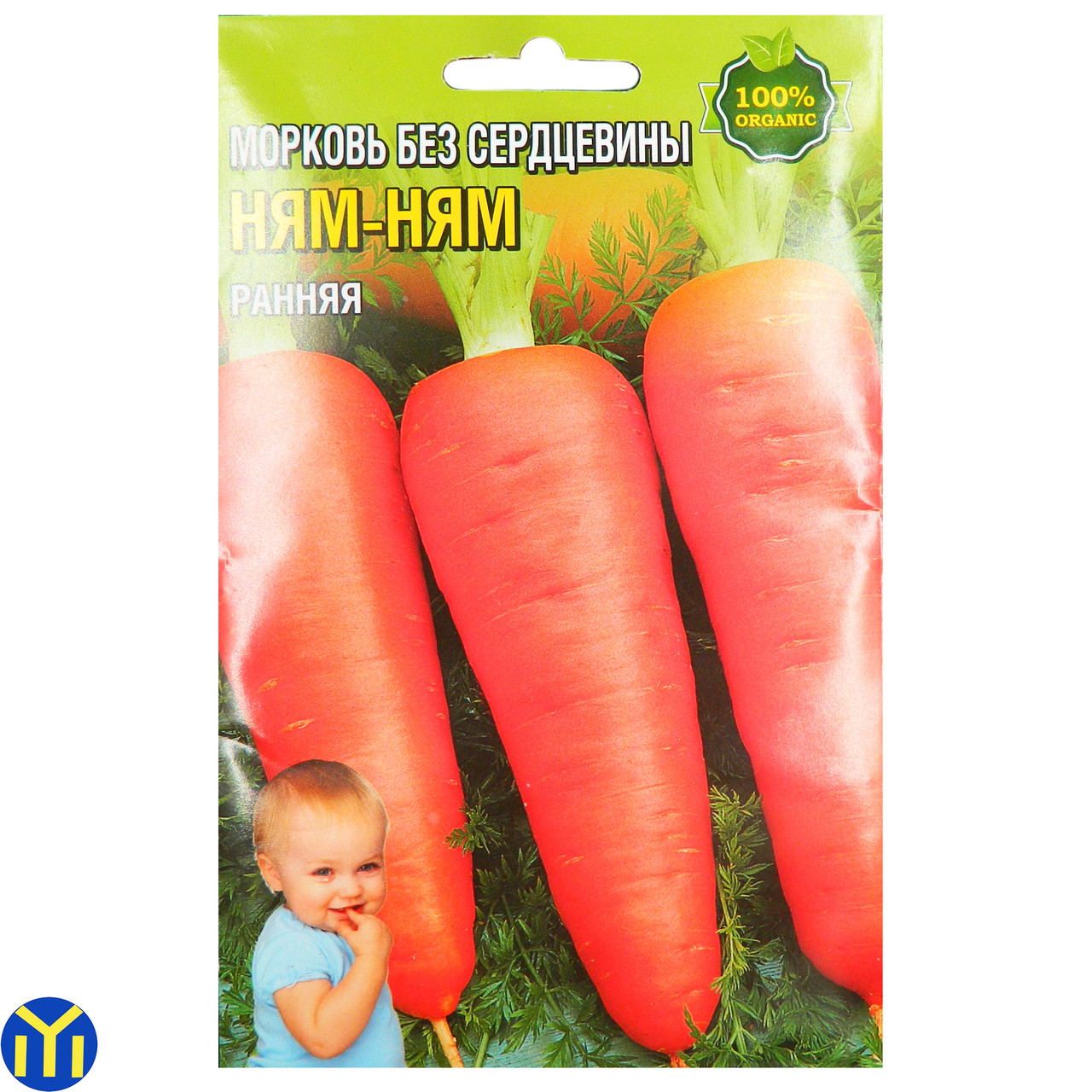 Семена морковь без сердцевины Ням-Ням, Ранняя