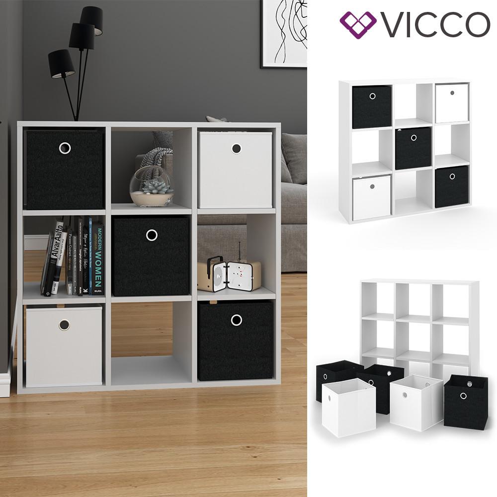 Квадратный шкаф перегородка 83x83 Vicco Hylda, белый