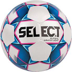 М'яч футзальний Select Futsal Mimas Light для дітей і підлітків розмір 4 біло-синій