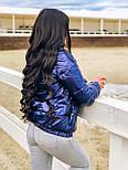 Женская плащевая короткая куртка бомбер на молнии vN6853, фото 3