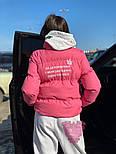 Женская короткая куртка с надписью на спине и воротником стойкой vN6856, фото 2
