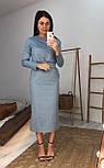 Плаття футляр коттоновое з поясом на талії і довжиною міді, довгий рукав vN6864, фото 2