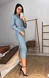 Плаття футляр коттоновое з поясом на талії і довжиною міді, довгий рукав vN6864, фото 3
