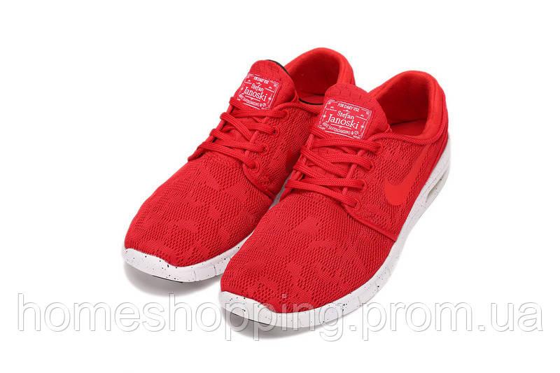 Кроссовки Женские Nike SB Stefan Janoski Max