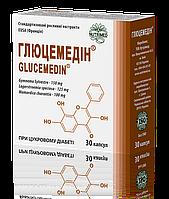 Капсулы при сахарном диабете Глюцемедин 3 блистера по 10 шт