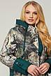 Куртка женская демисезонная размеры: 50-60, фото 6