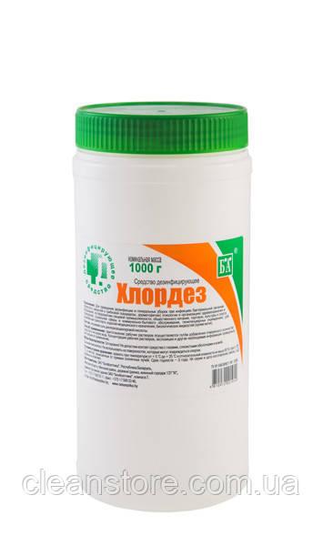 Хлордез, хлорное дезинфицирующее средство, 1 кг.