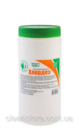 Хлордез, хлорне дезінфікуючий засіб, 1 кг, фото 2