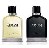 Оригінал Giorgio Armani Eau Pour Homme edt 100ml (стильний, класичний, глибокий, багатогранний), фото 6