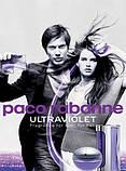 Paco Rabanne Ultraviolet Men edt 100ml (Комплементарний аромат привертає увагу і закохує в себе назавжди), фото 6