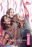 Оригинал Lacoste Joy of Pink 90ml edt Лакост Джой Оф Пинк, фото 7