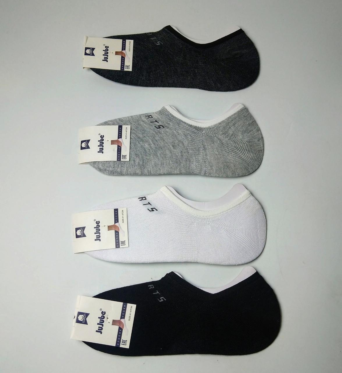 Носки следы мужские хлопок 41-47 (12 пар)